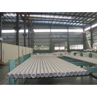 Buy cheap TP 409 TP410 ASTM A268 Seamless and Welded tubes from Wholesalers