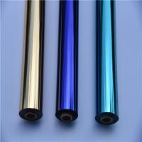 Quality 25 Mic hot stamping foil for tshirt printing use for sale