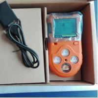 Quality Personal 2 in 1 multi gas monitor for ammonia NH3 and H2S with data logging and self test for manhole for sale