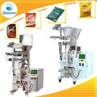Quality Packing Machine Milky Tea Powder Packing Machine for sale