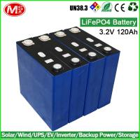 Buy cheap Forklift LiFePO4 battery cell 3.2V 120Ah with deep cycle life from wholesalers