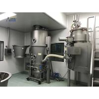 Quality OSD Oral Solid Dosage Preparation Pharmaceutical Granulation Equipments / Production Line HSM High Shear Mixer Fluid-bed for sale