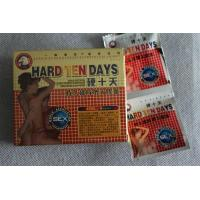 China hard ten days kamagra jelly wholesale,Cheap price sex products(male enhancement) adult on sale