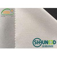 High Stretch Woven Interlining 10D Light Weight Water Jet Loom