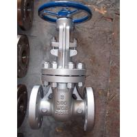 Quality WCB GATE VALVE,DN50,300LB,RF,Best Wcb Gate Valves,Professional Wcb Gate Valve Supplier for sale