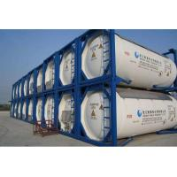 Quality Liquid Nitrogen Storage ISO Tank Container 0.41 Bar External Pressure -40℃ -130℃ for sale
