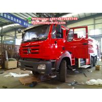 Quality New designed North Benz large heavy fire fighting truck supplier for sale