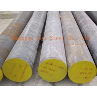 Buy carbon steel round bar at wholesale prices