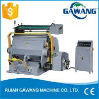 China High Quality CE Standard Die Creasing Machine ML series on sale