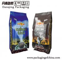 Quality Nice Design Plastic Packaging Different Volume Coffee Bag with Valve Y0120 for sale