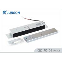 China Single Door 300Lbs Electromagnetic Lock for Secure & Safe Access Control System on sale