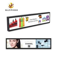 Quality Bar Type Android Touch Full HD Touchscreen Monitor Raypodo 19 Inch 300cd/m2 for sale