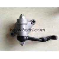 Buy cheap LADA VAZ Idler Arm 2101-3003080,21013003080 from wholesalers