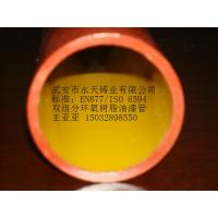 Quality Flexible cast iron drainage pipe  suppiyCentrifugal cast iron drain pipe for sale
