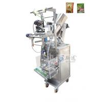 China Automatic Milk Wheat Flour Powder Packaging Machine Vertical Type 1-150g on sale