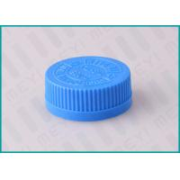 Quality 38/410 Screw Top Plastic Closure Caps Anti - Spill For Pharmaceutical Bottles for sale