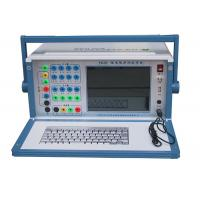 Quality 4U3I Channels Output Relay Test Set / Relay Test Kit High Accuracy 0~1000Hz for sale
