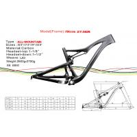 "Quality 27.5"" ( 650b ) Carbon Single Speed Mountain Bike Frame of Internal Cable Routing HT-FM336 for sale"