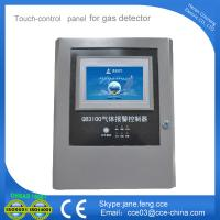 Quality Gas detector controller with 8 channels,touch screen to control 8 detectors for sale