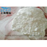 Buy cheap Hot sale Local Anesthetic Drugs Tetracaine Hydrochloride Powder 99% for Local Anesthesia from Wholesalers