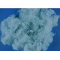 Quality Good Elasticity Recycled Pet Fiber 3D*51mm Abrasion Resistant Anti - Static for sale