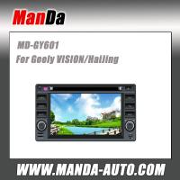 Quality Manda car audio for Geely VISION/HaiJing two din car radio factory navigation system in car entertainment for sale