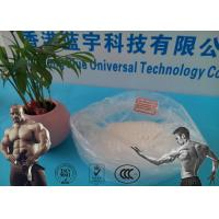 19-nor anabolic androgenic steroid