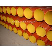 China SML Cast Iron Pipe/SML Cast Iron Pipes/SML Cast Iron Drainage Pipe on sale