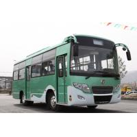 Quality EQ6751CT Travel Coach Bus 7.5 Meter Comfortable Luxury City Bus With 18 Seats for sale