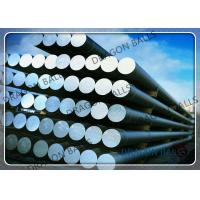 Quality Industrial Round Steel Rod High Reliability With CE / ISO Certification for sale
