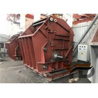 China High Efficiency Dust Collector Impact Coal Crusher 145mm Max Feeding Size on sale