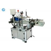 Quality Stainless Steel Small Labeling Machine For Cosmetic / Tube Glass Bottle for sale