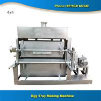 China Small factory machine full automatic 4x4 2500 egg tray manufacturing machine on sale