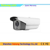 Quality 1080P POE Starlight IP Camera P2P Protocol Waterproof With Bracket for sale