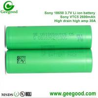 Sony VTC5 2600mAh 30A Max 60A  high amp 18650 battery for vape/Electronic cigarette power tools