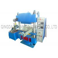 Buy cheap O Ring Rubber Vulcanizing Press Machine 600 * 600mm Heating Plate Size from wholesalers