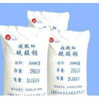 Quality Painting Specific Barium Sulfate for sale