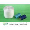 Buy cheap Ne 50s /2/3 Bright Z Twist 100 Polyester Spun Yarn High Tenacity Polyester from wholesalers
