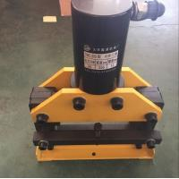 Quality Hydraulic Busbar Processing Machine With Bending Cutting Punching for sale