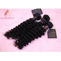 "Quality Black Women 8"" 10A Malaysian Curly Bundles for sale"