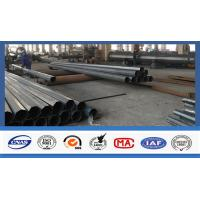 Quality Electric Power Transmission Steel Utility Poles Custom Color For 3mm Thickness for sale