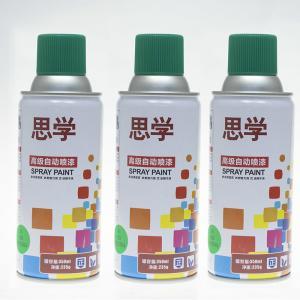 China Oil Based Outdoor Indoor Aerosol Spray Paint on sale