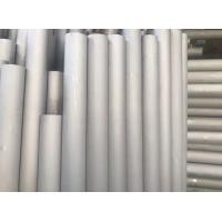 Quality Welding Seamless Stainless Steel Tubing , Annealing Ss Seamless Tube ERW Type for sale