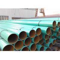 Quality 3PE layer polyethene FBE External Internal coating welded pipeline Ipn8710 3PE Larger Diameter Anti Corrosion Pipe for sale