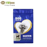 China Laminated Waterproof Plastic Pet Food Packaging Bag Flat Bottom FDA Approved for sale