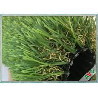 Buy cheap 12800 Dtex No Glare Outdoor Synthetic Grass PU Coating For Garden / Landscaping from Wholesalers