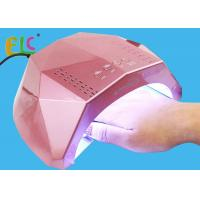 Quality UV Manicure Light Gel Nail Dryer 30 LED Bulbs Rainbow 6 24W 48W Switchable DC24V for sale
