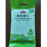 Quality Flushable Moist Toilet Wet Wipes Thrown Directly Into The Toilet And Washed Away for sale