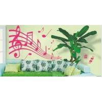 China Music Computer Designed Cool Removable Wall Flower Stickers G052 on sale