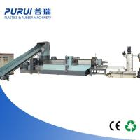 Quality PE PP PET PA Plastic Film / Bag Plastic Recycling Granulator Machine in Plastic Granulators for sale